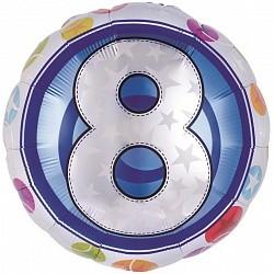 Цифра Шар (18''/46 см) Круг, Цифра 8 Красочная, 1 шт. 13128 Россия